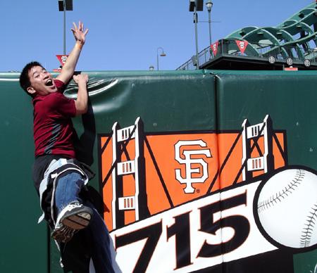 Ken Wong at AT&T Park